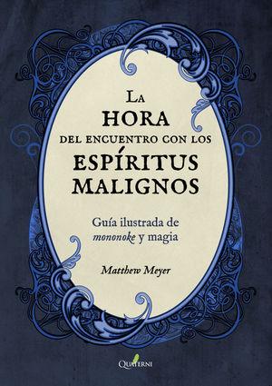 LA HORA DEL ENCUENTRO CON LOS ESPÍRITUS MALIGNOS. GUÍA ILUSTRADA DE MONONOKE Y M