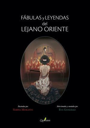 FABULAS Y LEYENDAS DEL LEJANO ORIENTE