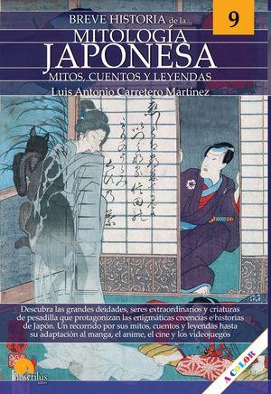 BREVE HISTORIA DE LA MITOLOGÍA JAPONESA