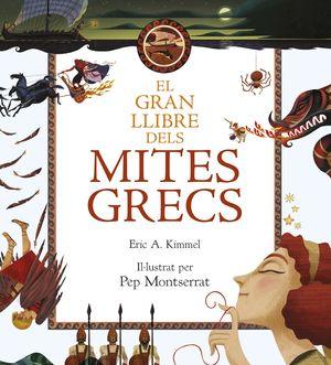 EL GRAN LLIBRE DELS MITES GRECS