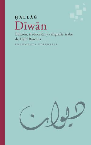 DIWAN (EDIC. BILINGUE)