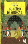 TINTÍN. EL CETRO DE OTTOKAR (CARTONÉ)