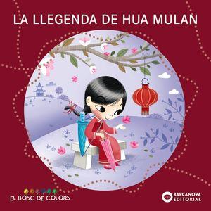 LA LLEGENDA D'HUA MULAN (LLETRA PAL/LLIGADA)