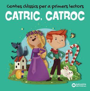 CATRIC, CATROC