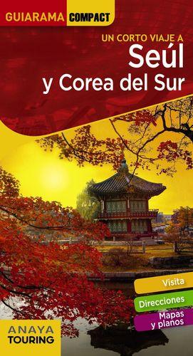 UN CORTO VIAJE A SEÚL Y COREA DEL SUR - GUIARAMA COMPACT (2020)