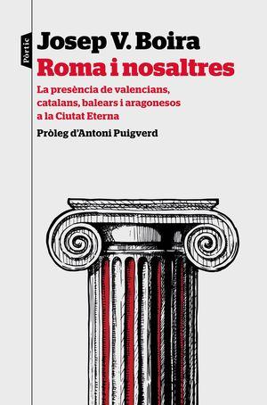 ROMA I NOSALTRES
