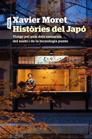 HISTÒRIES DEL JAPÓ
