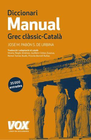 DICCIONARI MANUAL GREC CLÀSSIC-CATALÀ